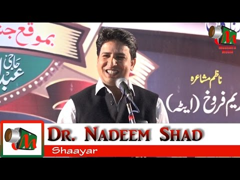 Dr. Nadeem Shad, Kamptee Mushaira 2017, Org. ARTH FOUNDATION, Mushaira Media
