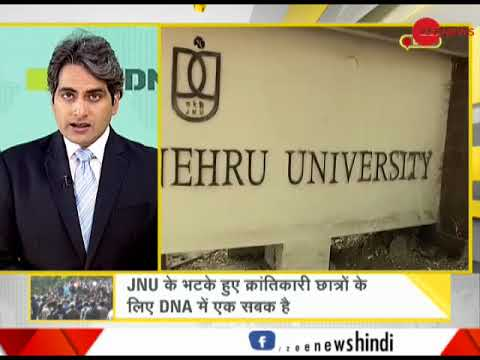 DNA: JNU students protest over attendance rule