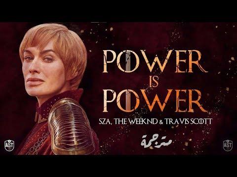 SZA, The Weeknd & Travis Scott - Power Is Power | Lyrics Video | مترجمة