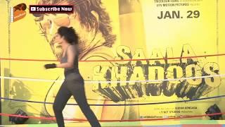 Ritika Singh Promotion Film Saala Khadoos