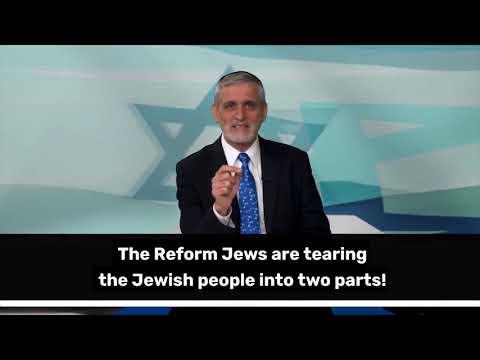 Eli Yishai Campaign Defames Reform Judaism