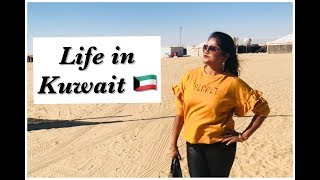 Life In Kuwait : Important Tips before coming from India |Kuwait Jobs & Lifestyle / living in kuwait