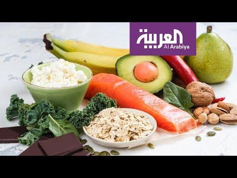 صباح العربية | أطعمة تعدل المزاج  - نشر قبل 34 دقيقة