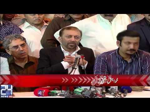 Dr Farooq Sattar media talk in PIB