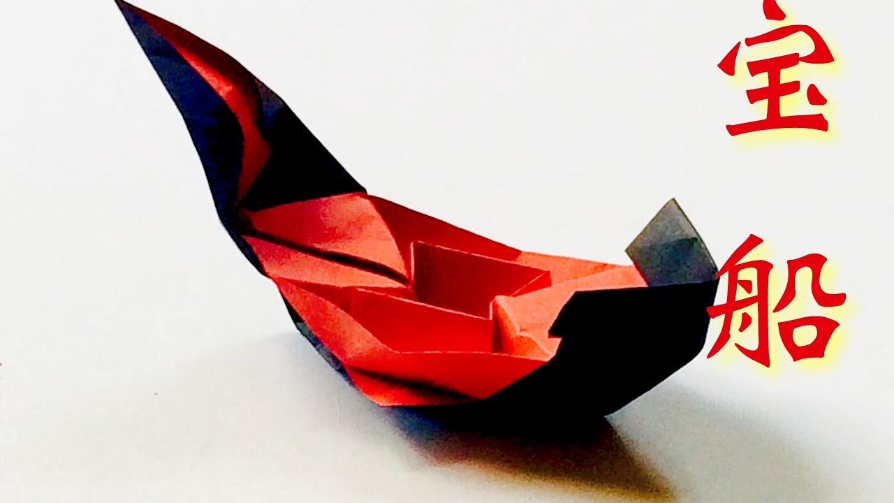 ��� ��� origami ship youtube