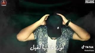 مهرجان يختي علي الغمازه ابوليله 2020