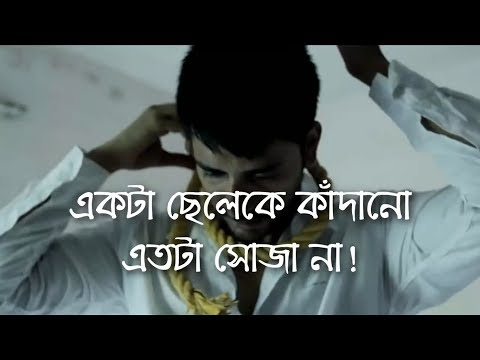 Ekta Cheleke Kadano Etota Soja Na | sad audio sayings about boys - adho diary
