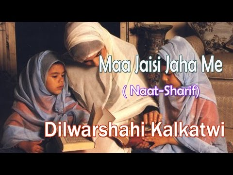 New Naat Sharif || Maa Jaisi Jaha Me || Dilbar Shahi Kalkatwi [HD]