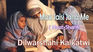 New Naat Sharif    Maa Jaisi Jaha Me    Dilwarsahi Kalkatwi [HD]