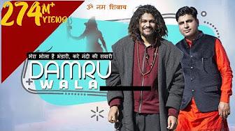 Om Sai Ram - YouTube