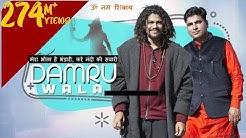 Mera Bhola Hai Bhandari | Hansraj Raghuwanshi | Suresh Verma | Offical Video | Paramjeet Pammi |iSur
