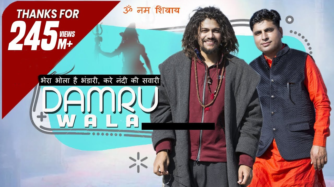 Download Mera Bhola Hai Bhandari | Hansraj Raghuwanshi | Suresh Verma | Offical Video | Paramjeet Pammi |iSur