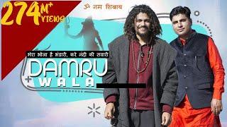 Gambar cover Mera Bhola Hai Bhandari | Hansraj Raghuwanshi | Suresh Verma | Offical Video | Paramjeet Pammi |iSur