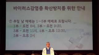 성림교회님의 실시간 스트림
