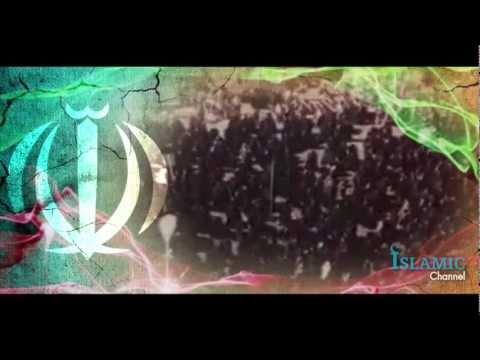 Allah Allah Allah la ilaha illa Allah - Islamic Revolution in Iran [1979]