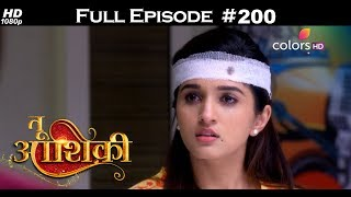 Tu Aashiqui - 15th June 2018 - तू आशिकी  - Full Episode