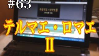 【キックと大門のトーキングブログ】 2012年9月で惜しまれつつ最終回を迎えてしまった「小坂本町一丁目ラジオ」から約半年、キックと大...