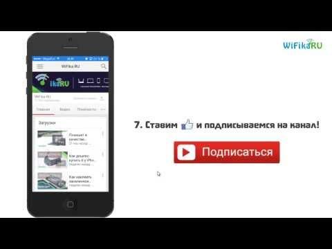 видео: ⚠️ Бесконечное получение ip адреса - не подключаются к wifi телефоны и планшеты