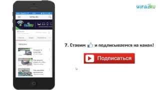видео подключить интернет в москве по адресу