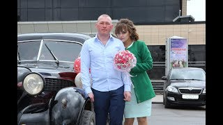 Свадьба в Омске / Елена и Александр