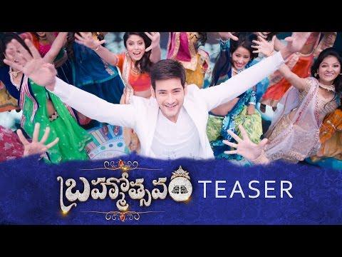 Mahesh Babu @ 'Brahmotsavam' Teaser