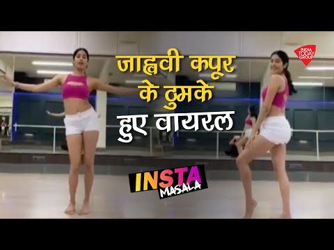 Junkie Kapoor's towel viral