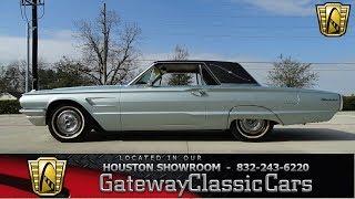 1965 Ford Thunderbird Gateway Classic Cars #1134 Houston Showroom