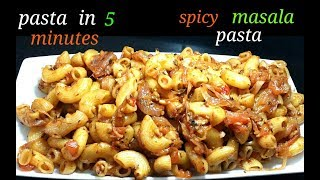 Indian Style Pasta Recipe |Spicy Masala Pasta |Quick & Easy Masala Pasta |Veg Pasta Recipe