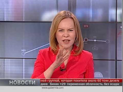 18/05/2017 путина, новые требования к упаковке и др.новости в экономическом обзоре GuberniaTV