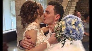 гуляем на свадьбе Дианы Шурыгиной !! ПОДРОБНОСТИ