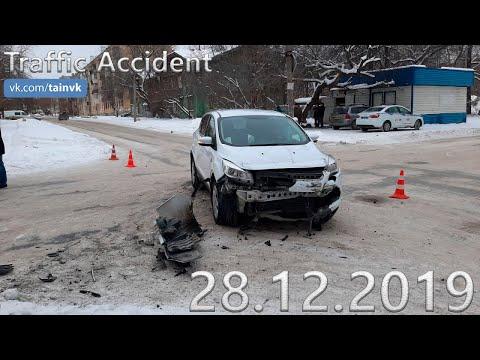 Подборка аварии ДТП на видеорегистратор за 28.12.2019 год
