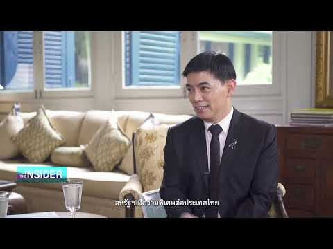 the insider 5 7 Thailand and the United States HD