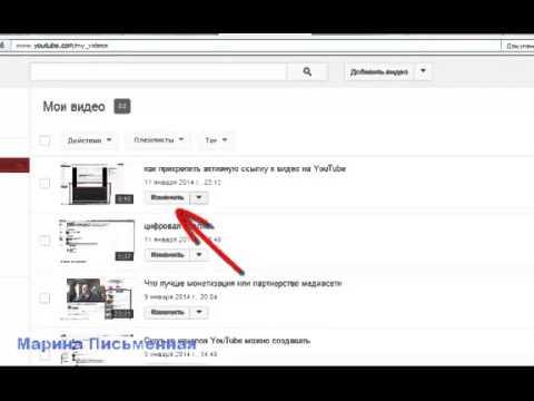 Регистрация YouTube бесплатно. Возможности Ютуб