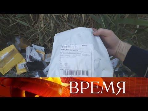 «Почта России» проводит внутреннее расследование пофакту недоставки почтовых посылок.