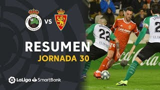 Resumen de Real Racing Club vs Real Zaragoza (2-2)