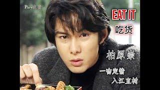 Music: Eat it by Weird Al Yankovic (Beat it by Michael Jackson) 【...