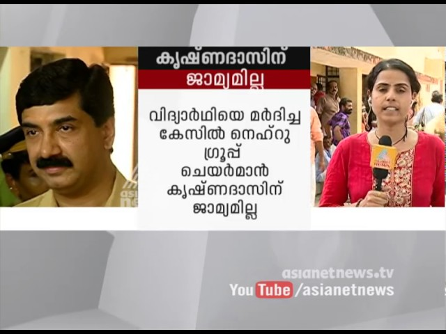 Court rejects bail plea of P Krishnadas