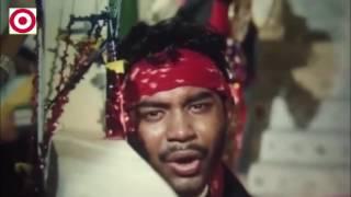 ভিটা নাই রে মাটি নাই রে   Vita nai Re Mati Nai Re