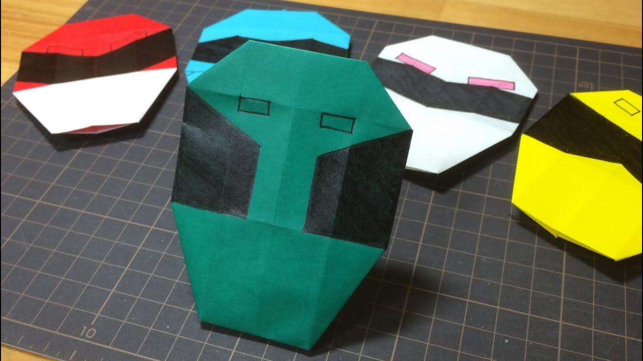 すべての折り紙 折り紙 つる : ... 折り紙 全 How to make Origami 종이