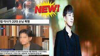 Some Fans Cancel Tickets To Seungri's Seoul Concert Amidst Burning Sun Scandal