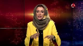 وادي حضرموت .. والانفلات الأمنى المتصاعد   مع عبدالرحمن باتيس    حديث المساء - يمن شباب