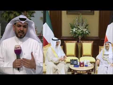 سيناريوهات تشكيل الحكومة الجديدة في الكويت بعد اعتذار جابر المبارك  - نشر قبل 40 دقيقة
