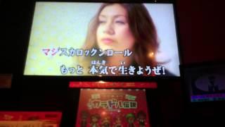 マジスカロックンロール / AKB48 [非公式] カラオケ練習ver.