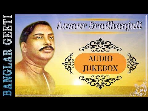 Aamar Sradhanjali | Bhajans Of Sri Thakur Anukul Chandra | AUDIO JUKEBOX | Rupa Basu | H.T.CASSETTE