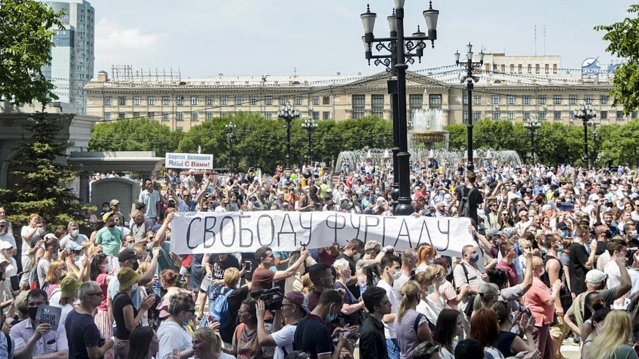 Хабаровск вышел на протест в поддержку Сергея Фургала первого августа.