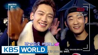 Guerrilla Date with Rain [Entertainment Weekly / 2017.01..16]