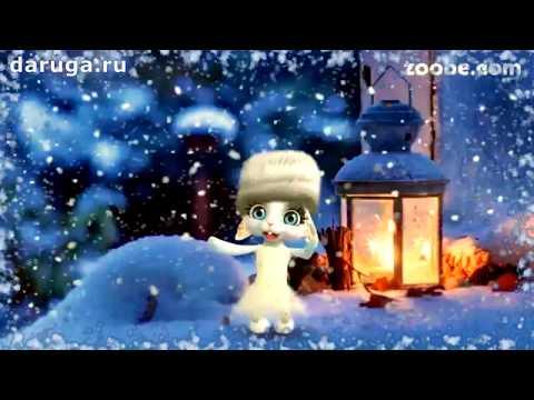 Поздравления с Рождеством прикольные рождественские видео пожелания с Рождеством Христовым - Прикольное видео онлайн