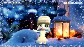 Поздравления с Рождеством прикольные рождественские видео пожелания с Рождеством Христовым