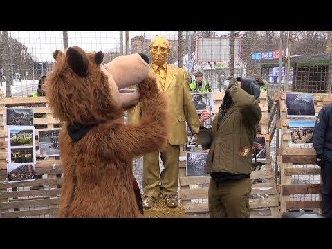 Путін у вушанці та ведмідь з горілкою під посольством Росії у Києві