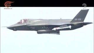 إسرائيل طلبت من أميركل طائرات تستطيع الوصول إلى ايران